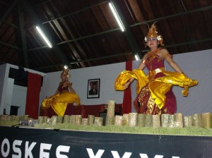 Balinese dance..